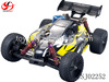 HBX 3378 1/10th Fuel Nitro Gas Powered Off Road Buggy RC Hobby Car
