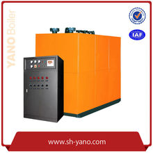 540-2880KW electric steam boiler