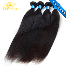 Wholesale cheap dora hair weaving,virgin brazilian human hair toppers russian hair,easterly hair
