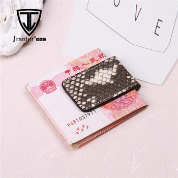 Custom Fashion Real Python Snake Skin Leather Wallet Magnetic Money Clip
