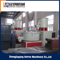 Alibaba export low price product high speed plastic raw material mixer machine