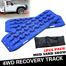 Low Price High Quality Sand Mud Snow 4wd 4x4 recovery tracks for offroad