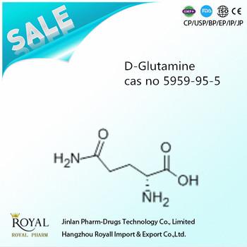 D-glutamine Cas No 5959-95-5