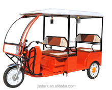 2018 New three wheel electric tricycle