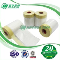 automotive paint / wall painting masking embossed hdpe film,paint protection film