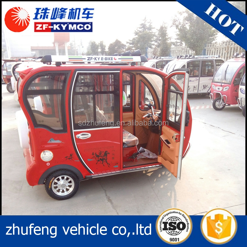 EEC certified 3 wheel closed electric moped trike tricycle