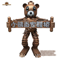 Animal bear wholesale metal art sculpture decoration for store