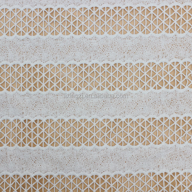 Free sample new fancy design chemical 3D lace fabric,white wedding embroidery