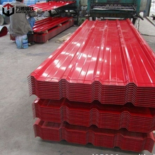 G550 prime galvalume metal colors roofing sheet/PPGL