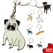 promotion custom made blank shaped mini metal dog keychains