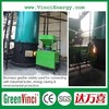 1000kw biomass wood gasification burner provide heating for waste tyre pyrolysis