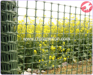 High quality cheap farm fence plastic fence for garden