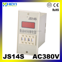0.1S~99H ac380v time delay relay JS14S