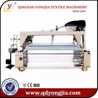 2015 NO. 1 top class weaving machine not trade company power water jet loom