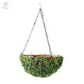 Green straw wild vetch Bird Nest for Garden