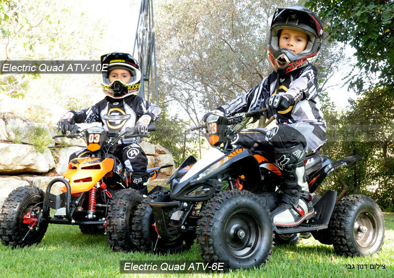2014 New Model 2-Stroke Mini Quad ATV For Kids