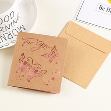 Customs Online Designing Template Kraft Paper Thank You <strong>Cards</strong>