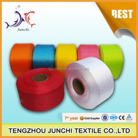 high tenacity color multifilament fdy pp yarn for webbing rope 840d 900d 1000d