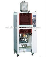 Automatic Single Station Packaging Machine