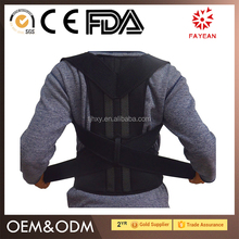 Factory sport support adjustable mesh back support for sports activities