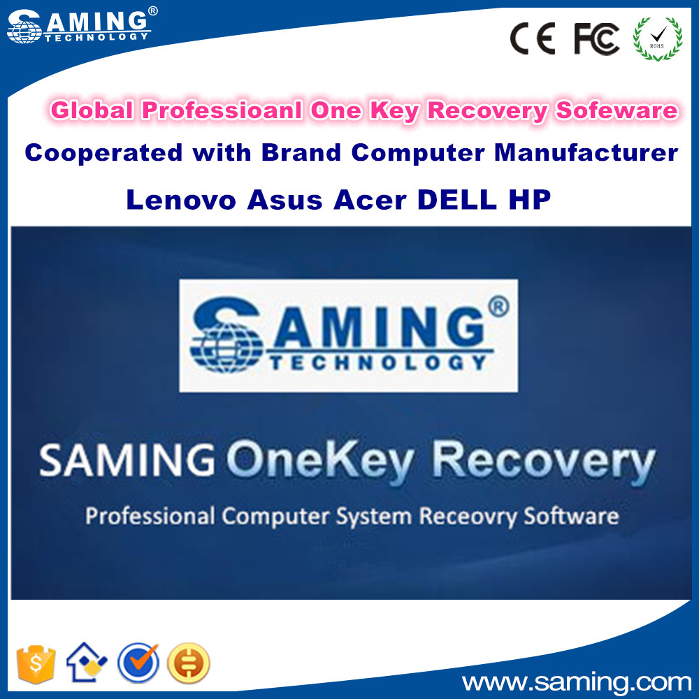 2016 SAMING OKR OneKey Recovery software for computer data recovery