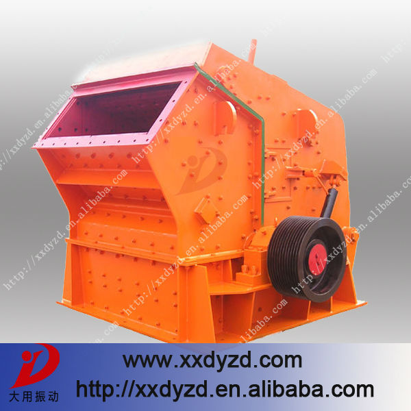 New brand high quality impact mill or crusher