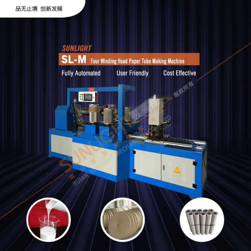 PLC Control Spiral Lip Balm Kraft Cardboard Corrugated Laminated Paper Core Can Tube Making Machine