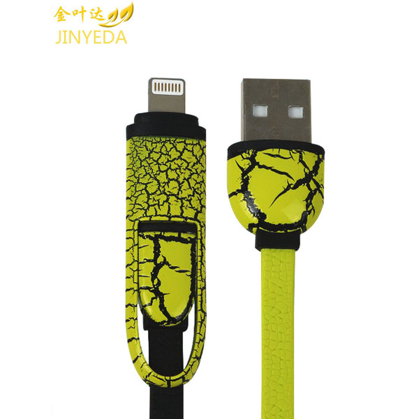 Custopm logo 2 in 1 mobile phone adapter Sold on Alibaba