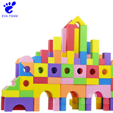 Hot sell big soft eva foam building blocks toys for toddlers