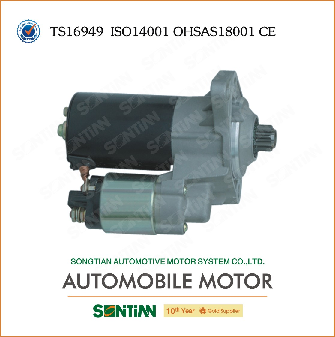 Bosch design New Beetle Starter Motor OEM NO 020 911 023F 12V from China Weznhou