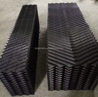 pp/pvc cooling tower fill packing media