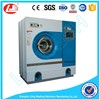 Industrial Perc Suit dry cleaning machine
