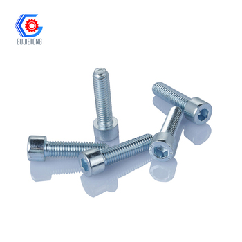 hex socket head aluminum bolt