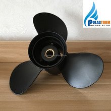3 Blade Aluminum Alloy Marine Boat Outboard Propeller For Tohatsu Engine 25-30HP