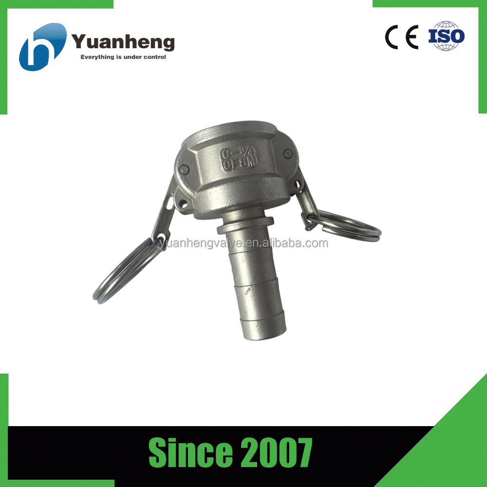 316 stainless mechanical coupling pipe joint