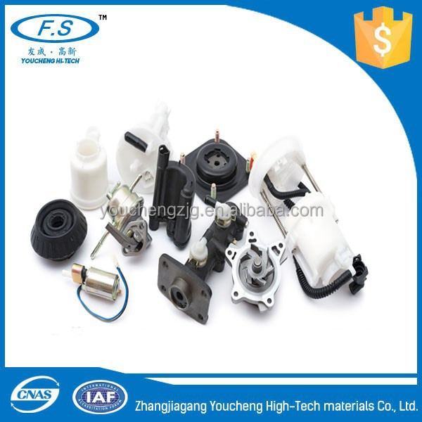 Buy china cars auto parts