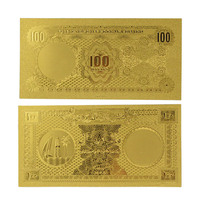 Special Golden Gift 24k Gold Banknote Qatar 100 Riyal Gold Plated Banknote Gift For Souvenir