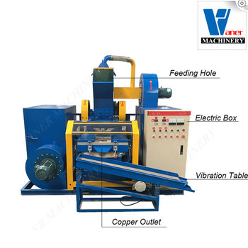 dry type copper granulator wire separating machine waste cable scrap recycling machines