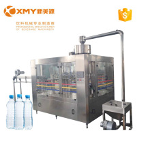 Automatic Water Bottling Plant Price