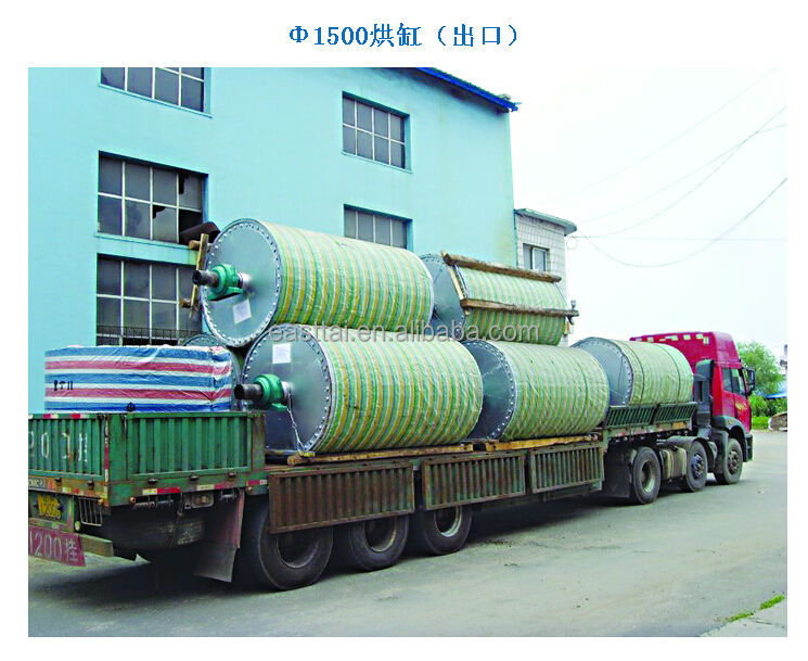 Stainless steel dryer Cylinder for paper machine