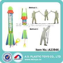 Outdoor sport children rocket toy shooting large foam missile toy