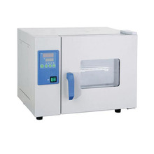 China mini price microbiology incubator with good price
