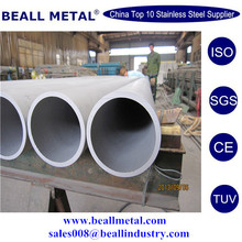 best SS 316L 347H 310S 304 321 904L STAINLESS STEEL SEAMLESS PIPES manufacturer