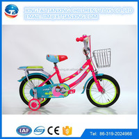 2016 New model china baby cycle/ kid bike /children bicycle manufacturer