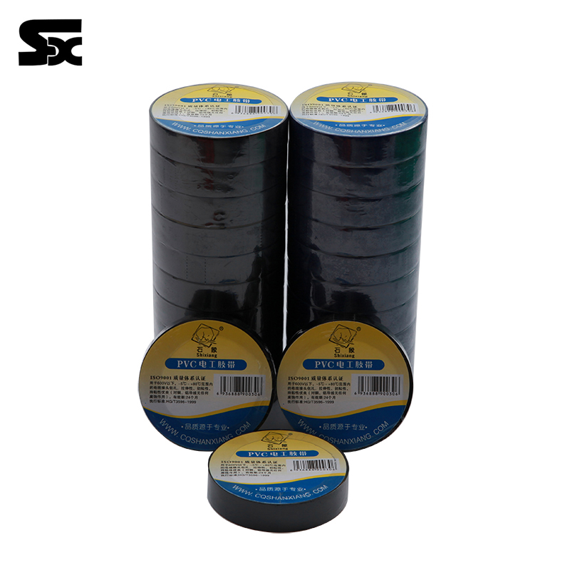 Free sample pvc insulation tape electrical tape