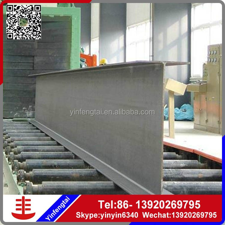 ms Q235 double T steel / h beam / universal beams for Korea