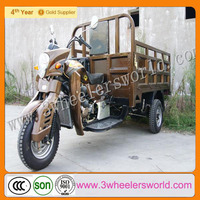 China manufacturer 175cc cargo three wheel motorcycle /diesel 3 wheeler for sale