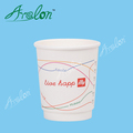 8oz ripple paper cup coffee cup