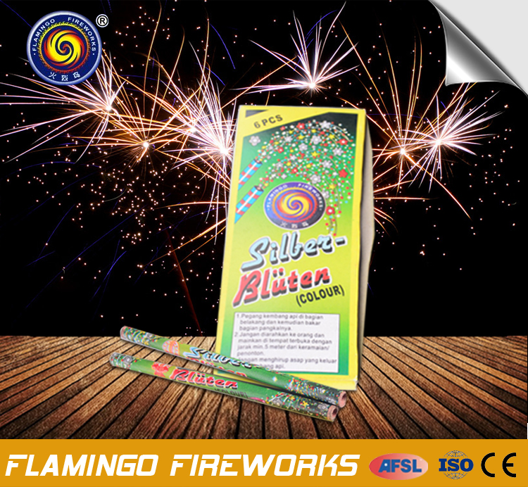 Ex-factory price standard fireworks