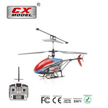 4ch 2.4g alloy gas powered rc helicopters sale